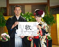 p-satoshi-yuko